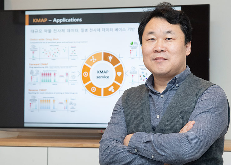 Professor Kim Wankyu Succeeded in Attracting Five-Billion-Won-Investment in His Big Data-AI-Based Drug Discovery Venture