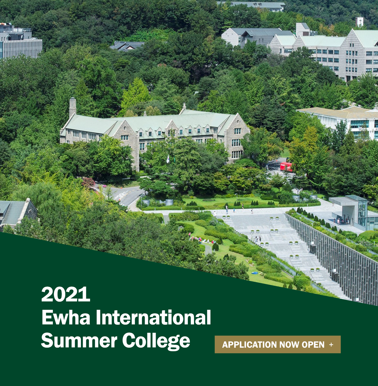 2021 Ewha International Summer College