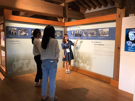 Ewha Archives Docents